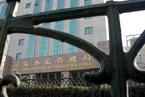 外管局:中国有资本流出但并非风险
