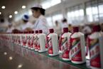 贵州茅台一季度营收133亿元 同比增长逾三成