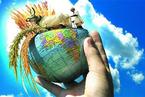 国际财经观察(1月20日)