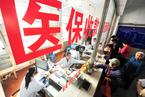 中国拟提升残疾人健康保障 将增医保支出