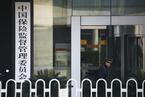 黄洪:向法人机构风险监管加大投入力度