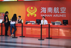 海南航空拟受让天津航空13.95%股权