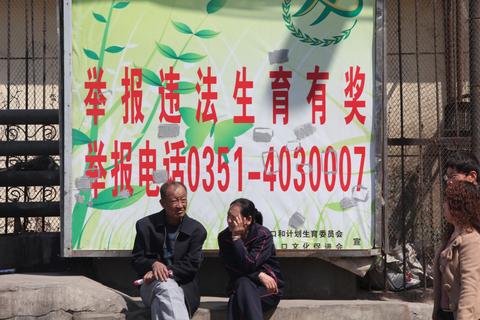 外媒议中国放开二胎:正确而艰难 - 沉淀 厚重 沧桑  - 陶国华的博客