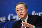 周小川:复杂经济局面挑战货币政策