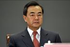 王毅简短会见日本常务副外长