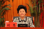 宁夏自治区原主席刘慧任国家民委党组副书记