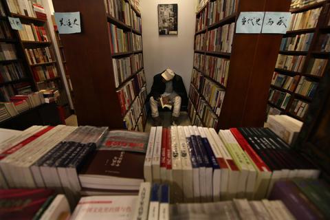 实体书店如何活_杂志频道