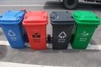"""垃圾分类造就城市""""富矿"""""""