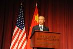 崔天凯:中国寻求全球伙伴关系而非霸权