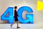 """李跃:4G时代将实现""""世界phone"""""""