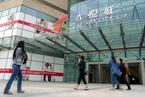 中粮置地125亿港元收购六个大悦城项目