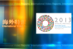 IMF聚焦非传统货币政策