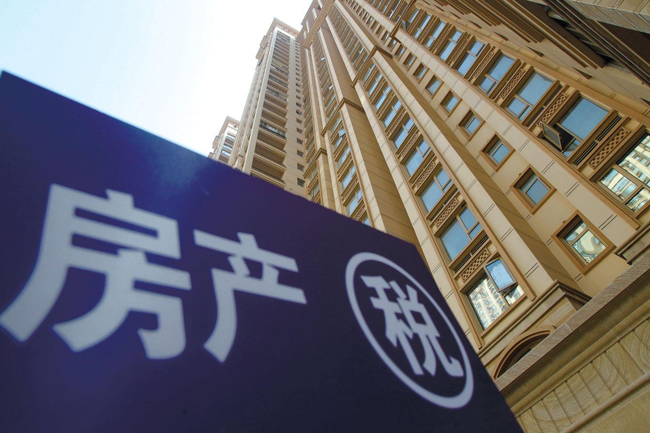 宁夏修订房产税地方细则 居民自住仍免税