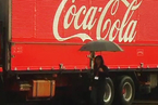 可口可乐重整装瓶业务 31.5亿美元收购一非洲装瓶商54.5%股权