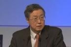 周小川:中国货币政策的特点和挑战(下)