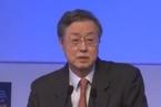 周小川:中国货币政策的特点和挑战(上)