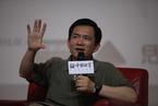 姚洋:中国仍然有高速增长的潜力