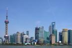 解读上海自贸区