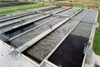 中国六专家计划五年内建成污水概念厂