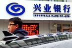 兴业银行:用投资与同业存单对冲同业模式
