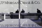 """摩根大通或为""""伦敦鲸""""支付巨额罚款"""