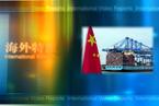 IMF谈中国存款保险制度