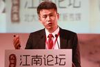 蔡洪滨:澄清对城镇化的认识误区