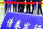 快评财新闻(8月26日)