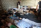 美英或对叙利亚实施军事打击