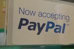 PayPal与百度合作加码跨境消费