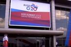 G20峰会考验俄美关系