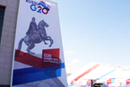 G20各国领导人抵达圣彼得堡