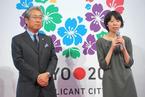 2020奥运投票在即 东京努力消除核疑虑