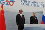 普京:中国在叙利亚问题上不会沉默
