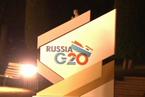 G20晚宴谈叙利亚 奥巴马迟到