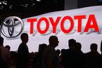 丰田日本工厂大规模停产 影响待评估