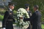 美国纪念9·11事件12周年