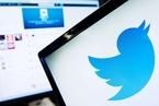 Twitter提交上市申请