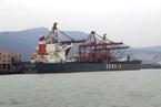 海航沙钢扣船风波:为何海外追债?