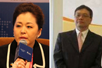 中国食品董事总经理及副总经理双双请辞