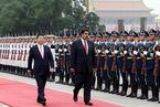习近平会见委内瑞拉总统马杜罗