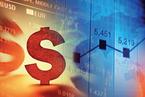 2013中国金融创新论坛