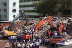 孟买楼房倒塌事件已造成61人死亡
