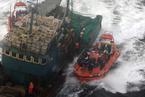 韩国海警扣押两艘中国渔船