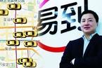 快评财新闻(10月9日)