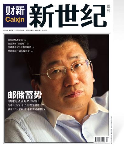 沙龙365登入周刊第574期