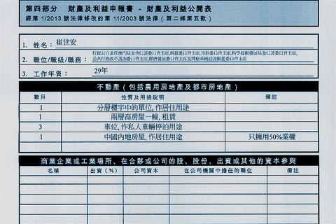 广告法违法处罚制度_违法财产报告制度怎么取消_违反财产报告制度的