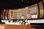创新峰会探讨在线教育商机