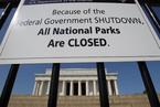 美债危机到何时