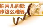 快评财新闻(11月18日)